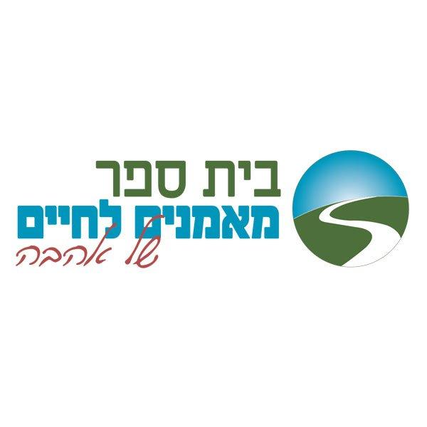logoface1