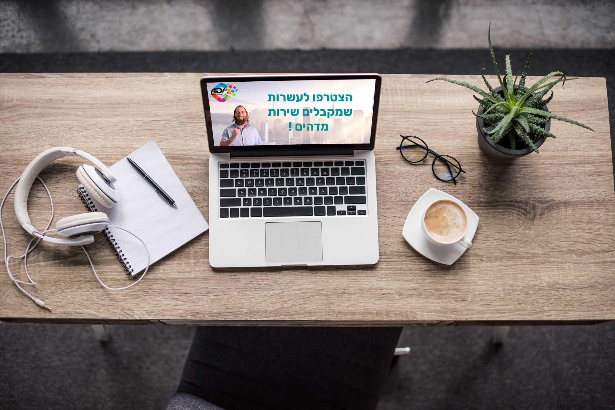 הקמת אתר לכנס דיגיטלי – איך עושים את זה?