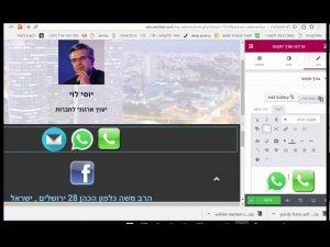 איך מכינים כרטיס ביקור דיגיטלי בוורדפרס